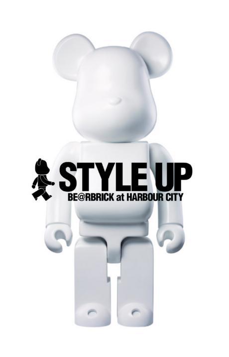 聯乘BE@RBRICK 海港城Style Up時尚藝術展