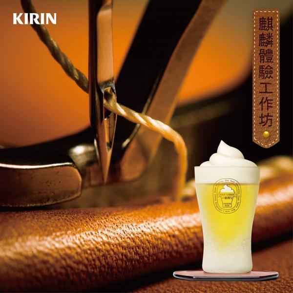 邊歎-5℃ Frozen Beer邊整皮革!尖沙咀限定日本啤酒園