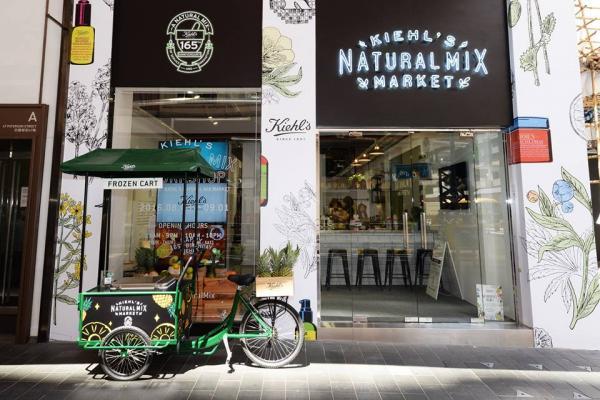 免費學製健康沙律!銅鑼灣 Kiehl's Natural Mix Market