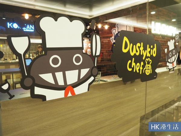 周末去食「塵」!Dustykid插畫主題美食登陸觀塘