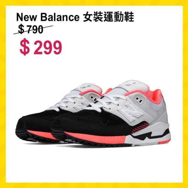 精選鞋款低至$199!GigaSports分店裝修清貨