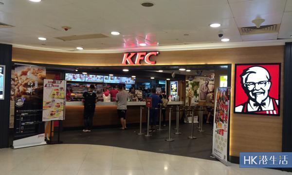 指定分店著數!KFC免費派新地筒