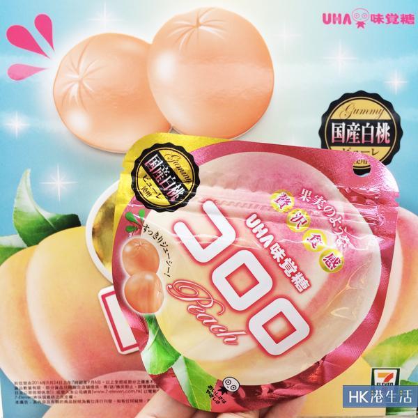 日本限定直送!人氣白桃味軟糖