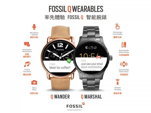 FOSSIL STYLING CLASS