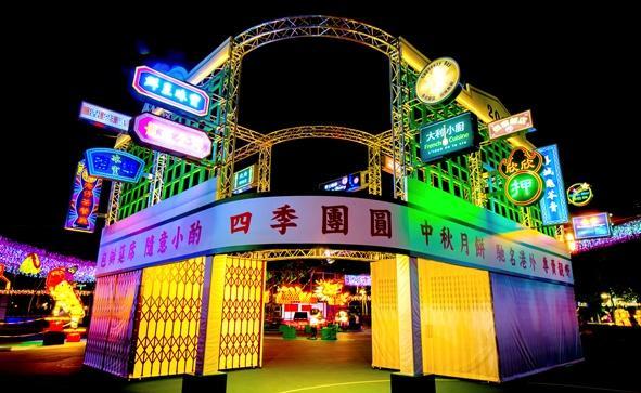 維園中秋綵燈會2016(圖為2015年相片)