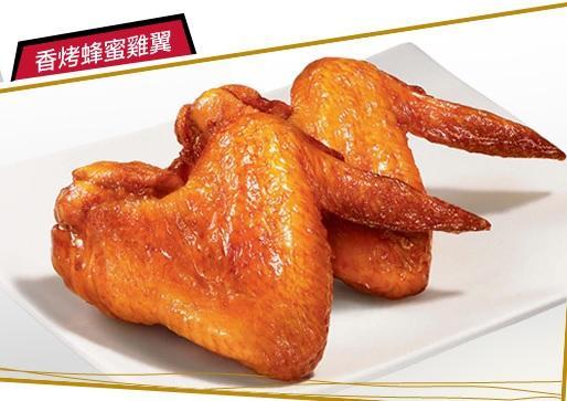 下載優惠券即用得!KFC 限時餐飲優惠