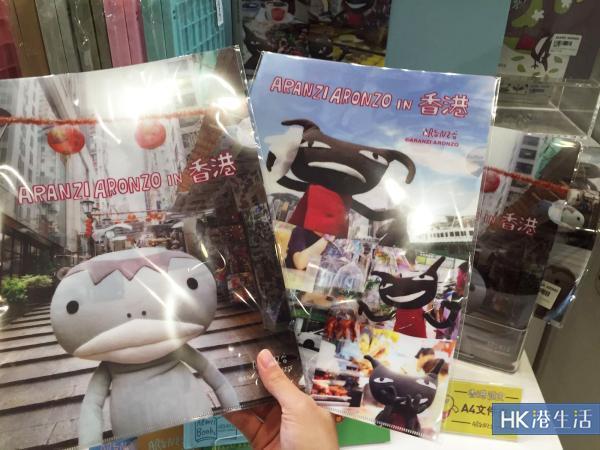 來自大阪的生活雜貨店!阿朗基來港開店
