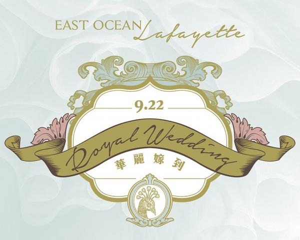 圖:FB@East Ocean • Victoria City Restaurant (HK Group)