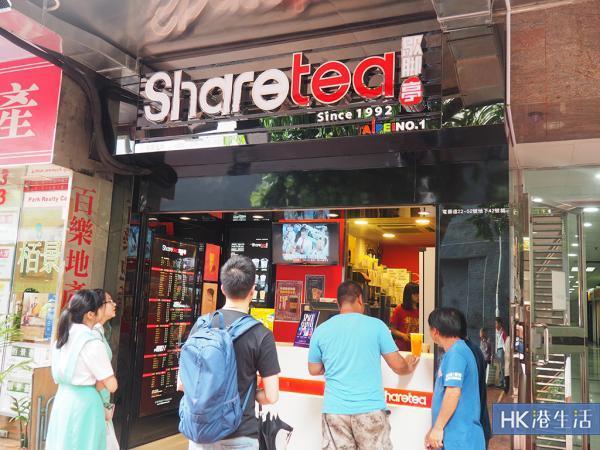 香港分店都有得賣!蝶豆花漸變色樽仔特飲襲港