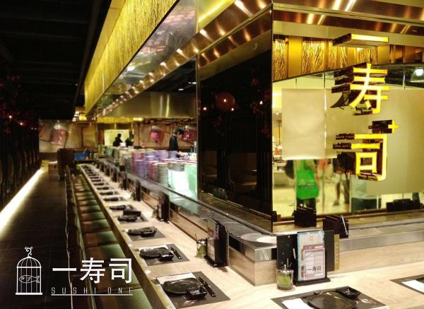 圖:FB@Sushi One 一寿司