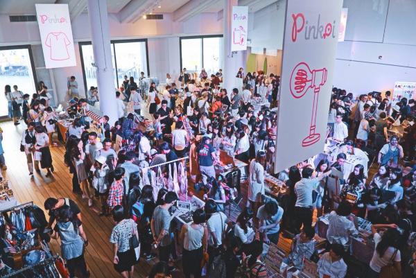 Pinkoi香港好物市集10月初返嚟!85個攤檔慢慢行