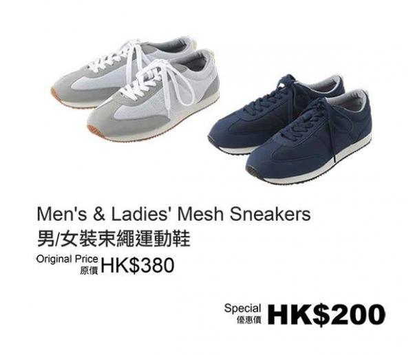 $200買指定運動鞋!無印良品推廣價優惠