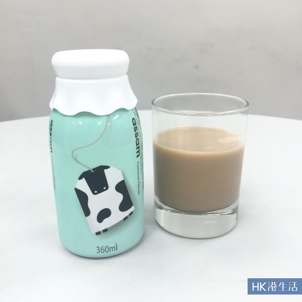 女生必愛薄荷綠!牛奶樽仔奶茶新上架