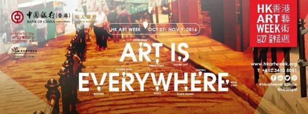圖: FB@Hong Kong Art Gallery Association
