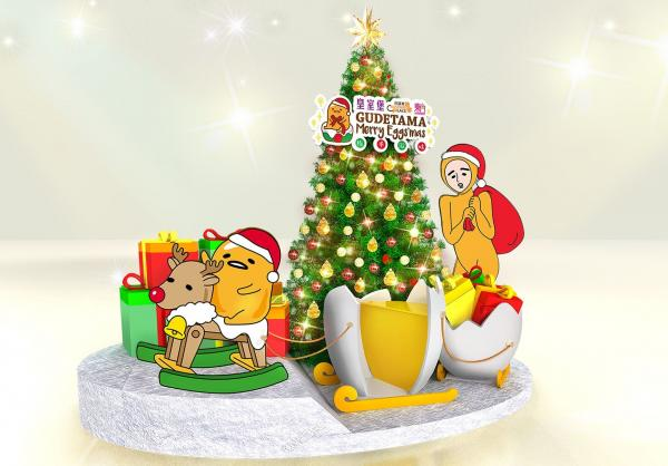 東角LAFORET門前3米高之主題聖誕樹將掛上多個閃閃發光的梳乎蛋裝飾,身旁的立體NISETAMA將跟隨著趣緻梳乎蛋鹿車
