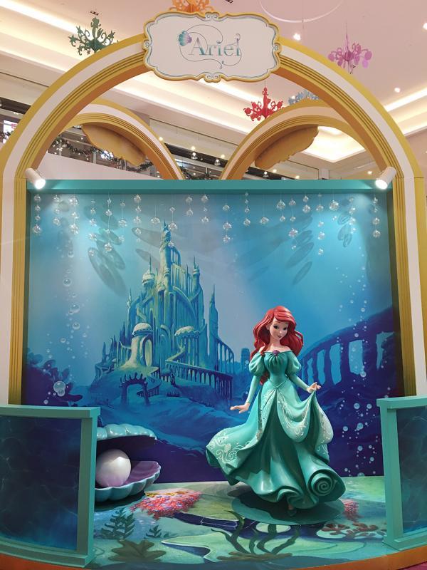 艾莉奧(Ariel)