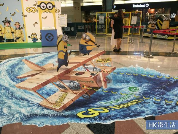 「MINIONS兵團駕駛螺旋槳飛機」3D畫