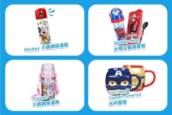 Mickey不鏽鋼保溫瓶、Spider Man水樽及餐具套裝、Frozen不鏽鋼保溫瓶、Iron Man及Captain America水杯套裝