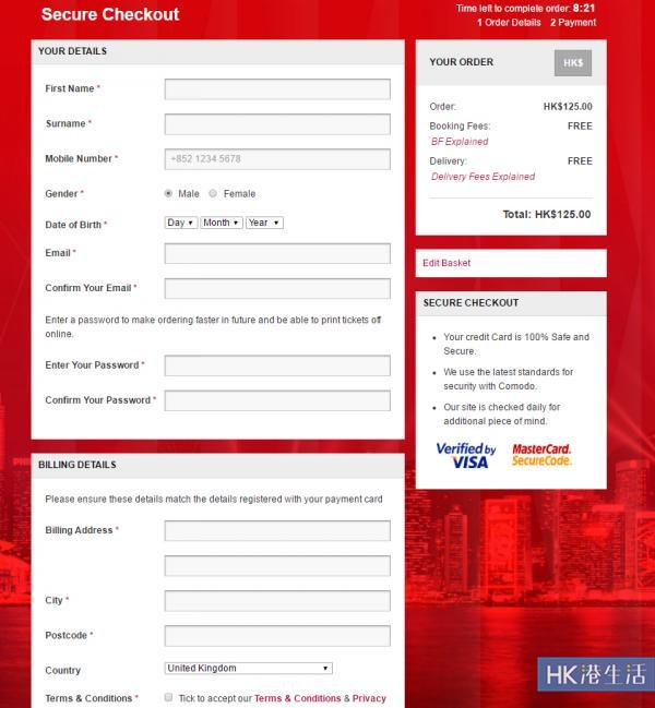 AIA嘉年華門票現於網上發售 附4大購票貼士
