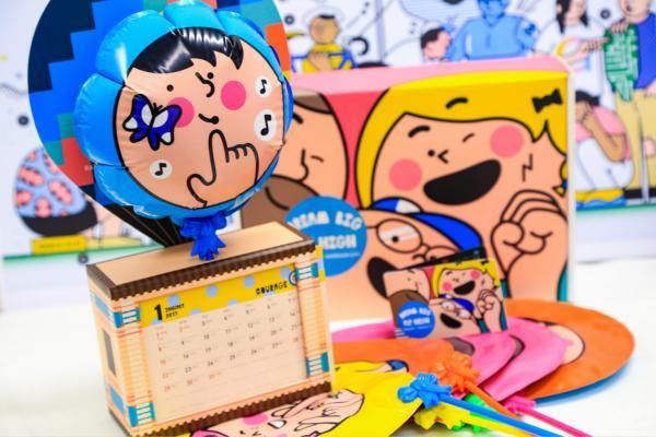 大人細路都啱!換限量版2017卡通氣球月曆