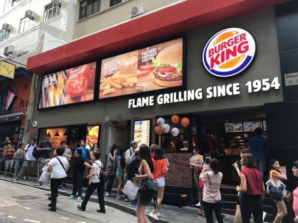 除夕免費派啤酒!Burger King指定分店