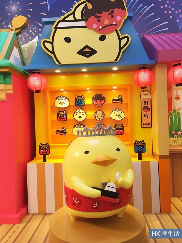 與日本人氣吉祥物迎新年!皇室堡 x IMABARI BARYSAN 和風新春慶典