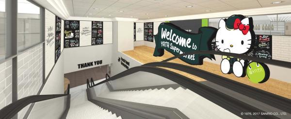 全球首間HELLO KITTY限定超市 一田西環2月開幕