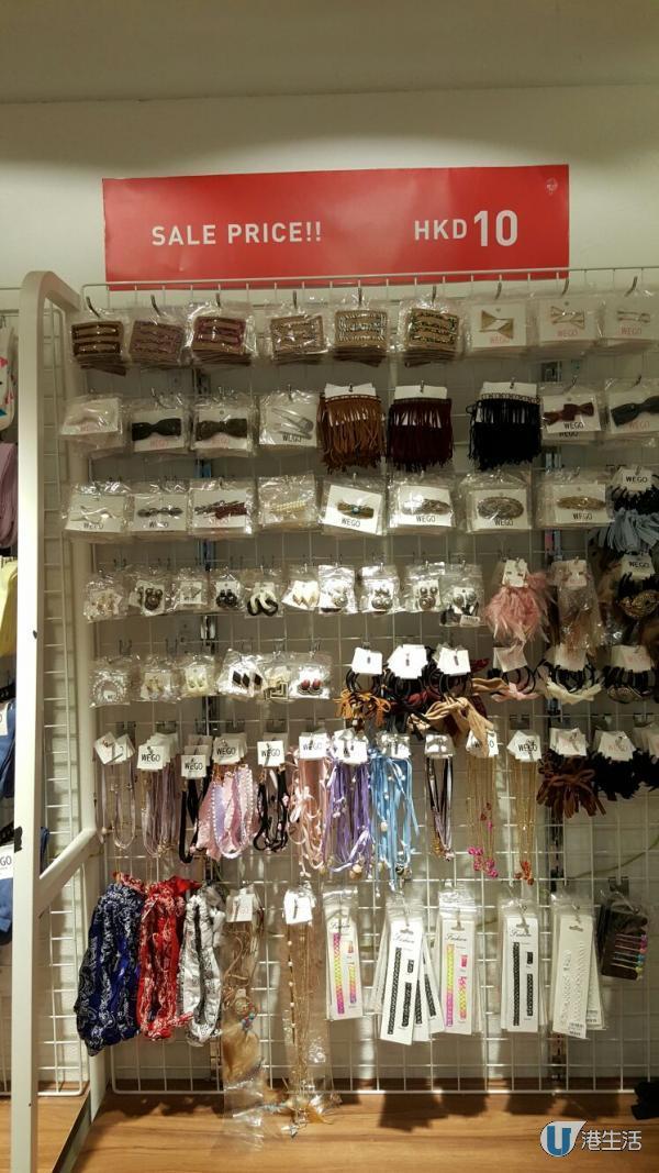 襪、飾物$10!WEGO期間限定店