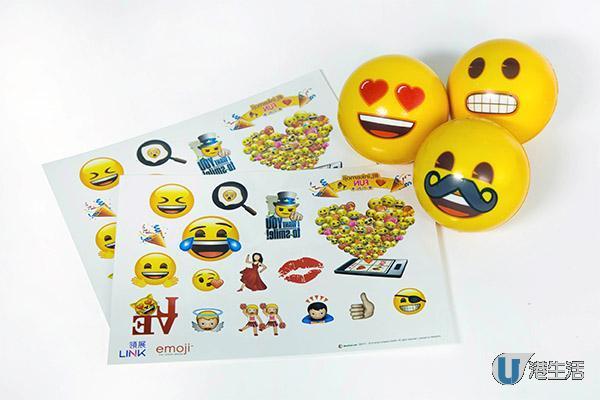 樂富巨型emoji夾公仔機 2.10起免費玩