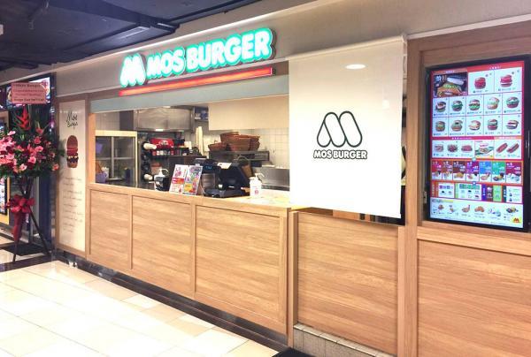 指定食品買1送1!MOS Burger 期間限定優惠