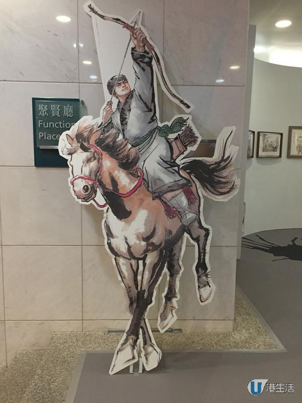 全港首個金庸主題展覽 「金庸館」即將開放