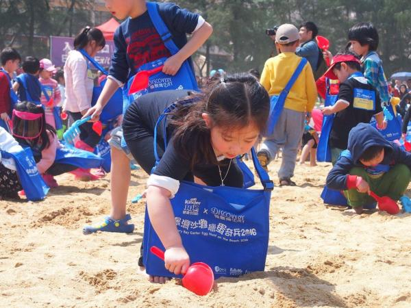 愉景灣沙灘獵蛋奇兵 下周一起公開售票