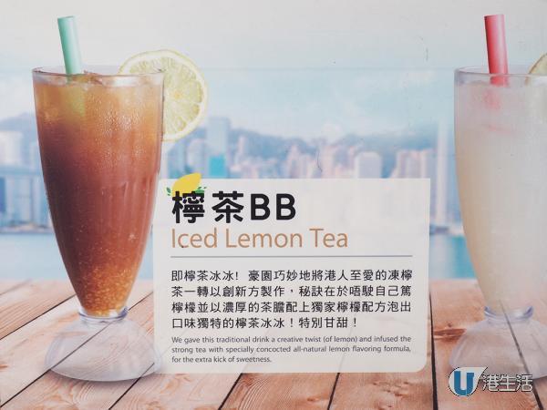 $1隻「一字雞翼」!中環海濱美食車限時優惠