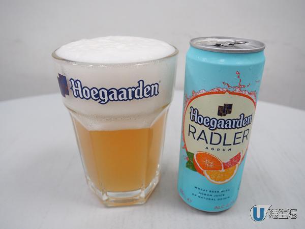 街頭免費歎!Hoegaarden全新水果味啤酒抵港