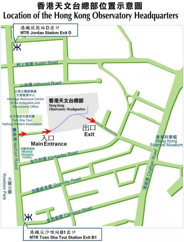 香港天文台開放日2017