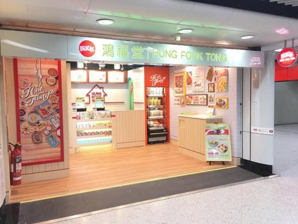 指定小食買一送一!鴻福堂新分店限時優惠