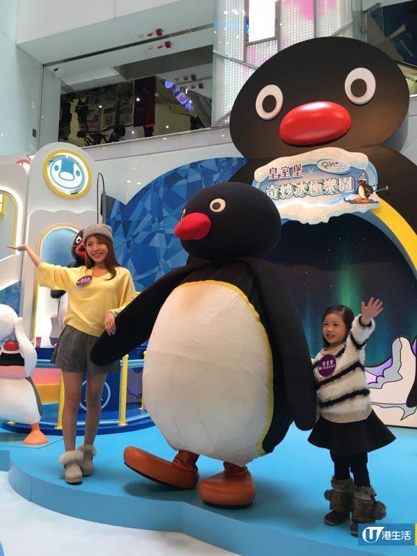 銅鑼灣Pingu冰極樂園 雪屋玩堆雪+2米滑梯波波池