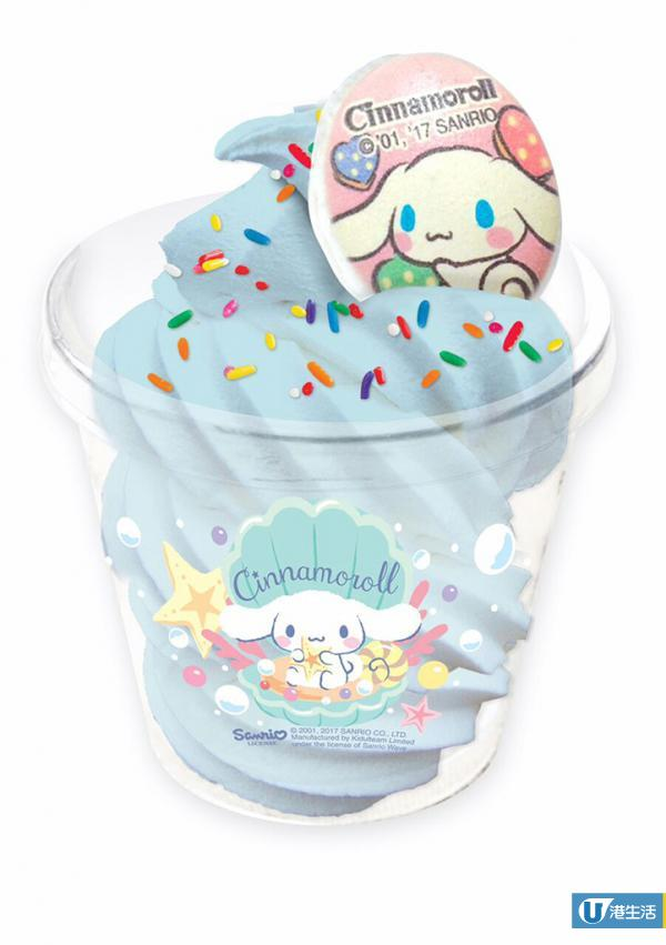 Baby Blue卡通軟雪糕!玉桂狗Pop-up甜品店登陸香港