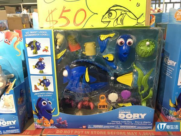觀塘玩具開倉低至1折 高達模型$40起、迪士尼風扇仔$10