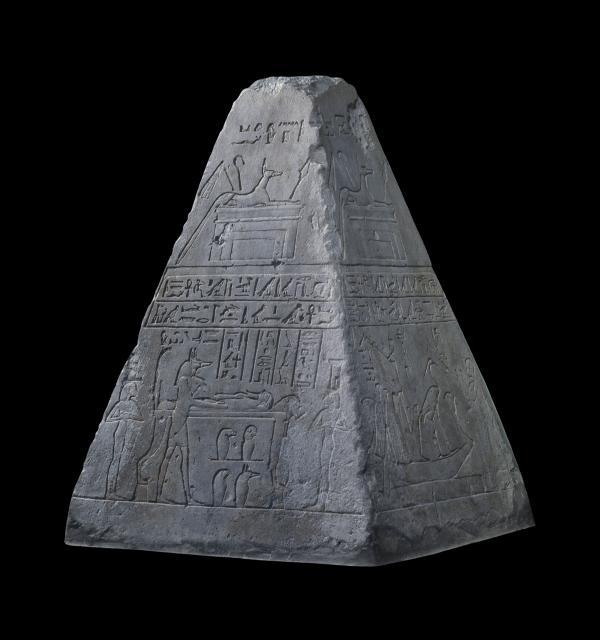 烏賈霍的頂角錐石