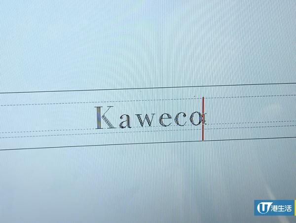 誠品《書寫.生活之美》 Kaweco刻字服務