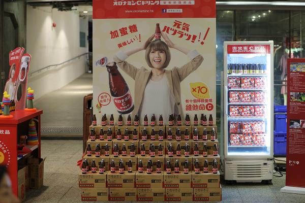 PMQ市集日式美食美酒大放送