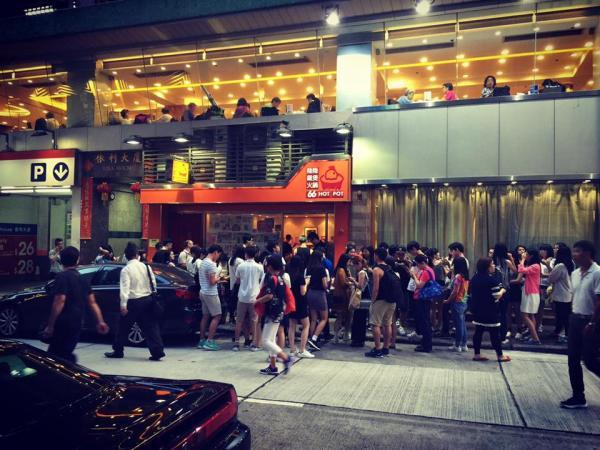旺角火鍋店限時優惠 指定身分證號碼$1食雞煲
