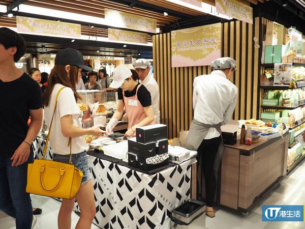 日本甜品iWAFFLE再臨銅鑼灣 栗子抹茶味有驚喜!