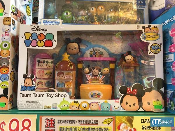 連鎖玩具店低至3折!優獸大都會/Minions/Inside Out最平$3