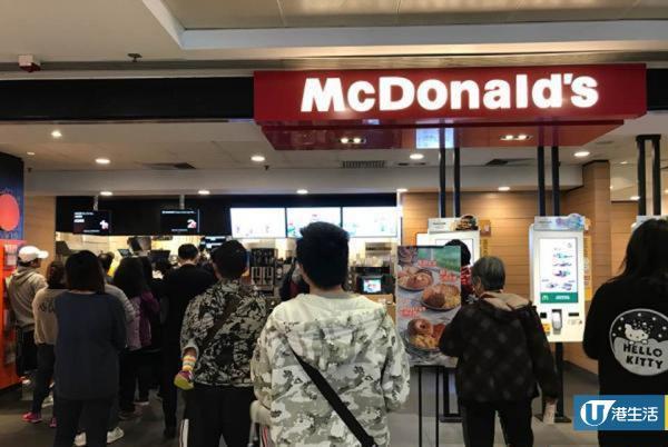 麥當勞推父親節限定優惠  指定姓名免費食漢堡