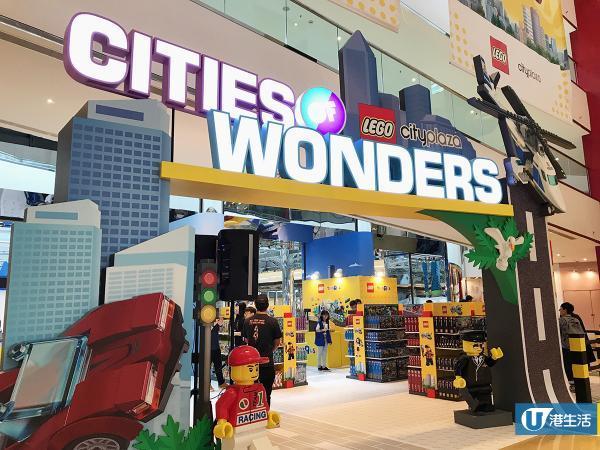 LEGO限定遊樂場 20萬塊LEGO砌出鐘樓、電車站