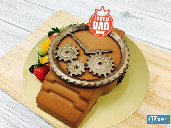 聖安娜父親節立體蛋糕系列 手錶造型像真度高!