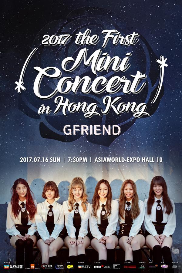 元祖2倍速舞女團GFriend 7月首次亞博開演唱會