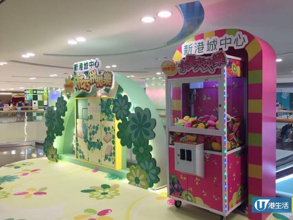 巨型Meiji糖果遊樂場!6米高糖果夢工場+2.5米巨型糖果池